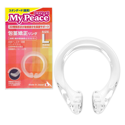 SSI Japan Uncut Phimosis Correction Ring (Day) L (SSI-R012)