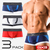 GX3 Underwear RELAX 3-Pack Mesh Trunk (K661)