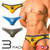 GX3 Underwear IVY LEAGUE 3-Pack Football Super Bikini (K850)