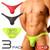 GX3 Underwear UPGRADE Assorted Ultra V Bikini Briefs (K925)