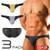 GX3 SURF & WAVE 3-Pack Half-Mesh Bikini (K959)