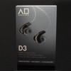 Alpha & Delta D3