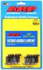 ARP FLYWHEEL BOLT KIT HONDA B16 B18 B20 B-SERIES DOHC