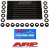 ARP HEAD STUD KIT NISSAN PULSAR GTIR SR20DET 12MM