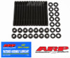 ARP HEAD STUD KIT NISSAN SKYLINE R32 R33 R34 GTST RB25