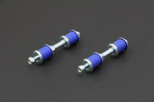 HARDRACE REINFORCED REAR DROP LINKS 2PC SET NISSAN 200SX S13 S14 300ZX Z32