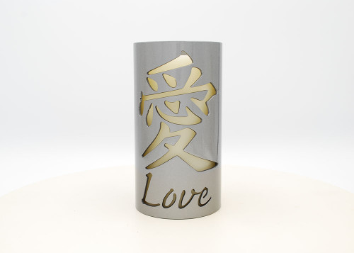 """Chinese """"Love"""" - Metal Candle Holder Luminary"""