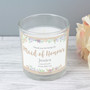 Personalised Maid of Honour 'Floral Watercolour Wedding' Scented Jar Candle