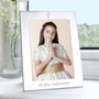 Silver Confirmation Photo Frame