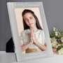 Personalised First Holy Communion Photo Frame