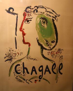 THE ARTIST AS A PHOENIX (EXHIBITION POSTER) BY MARC CHAGALL