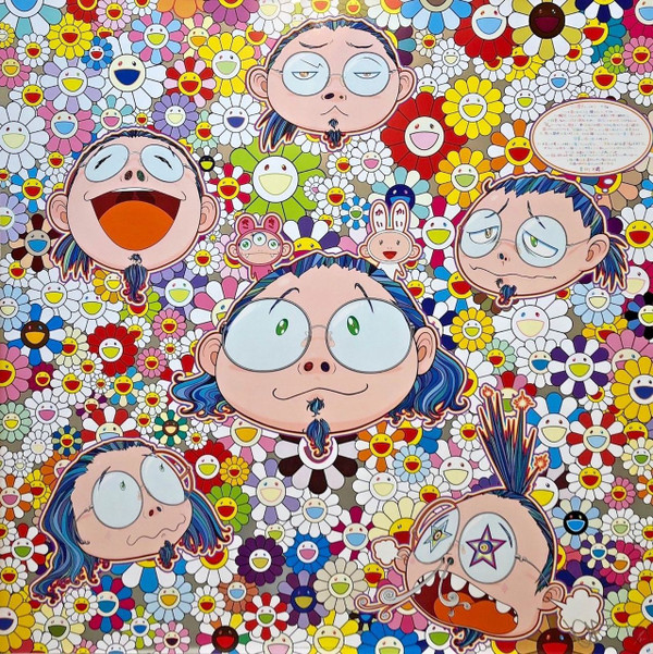 THE ARTISTS AGONY AND ECSTACY  BY TAKASHI MURAKAMI