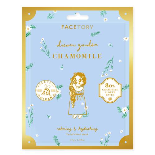 Sheet Mask-Chamomile
