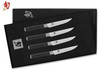 Shun Classic 4 Piece Damascus Steak Knife Set Gift Storage Box  DMS400  Cutlery Shoppe