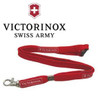"VICTORINOX 4.1879 NECK STRAP W/SNAP-HOOK. 19.5"" RED NYLON W/BREAKAWAY SAFETY CLOSURE. SHOWN FULL LENGTH. CUTLERY SHOPPE"