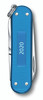 "VICTORINOX SWISS ARMY 0.6221.L20 CLASSIC 58MM (2.28"") AQUA BLUE ALOX HANDLE. 2020 LIMITED EDITION. SHOWN CLOSED. CUTLERY SHOPPE"
