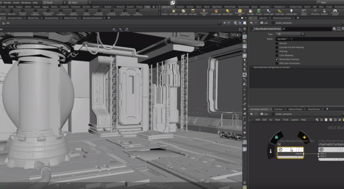 Chaos Group V-Ray for Houdini - Annual Rental