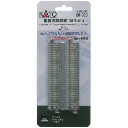 "Kato N 4-7/8"" Double Track Straight, Concrete Ties (2) 20023"