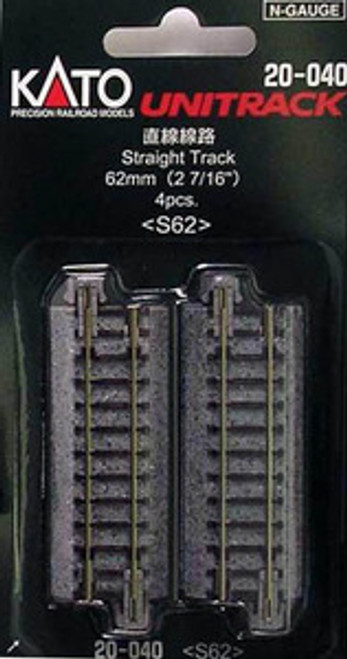 "Kato N 62mm 2-7/16"" Straight (4) - 20040"