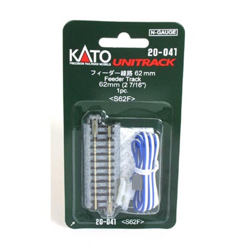 "Kato N 62mm 2-7/16"" Straight Feeder - 20041"