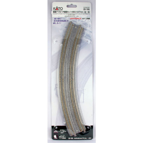"Kato N Scale 18.9""/17.6"" 22.5-Degree Dbl Curve, Concrete (2) - 20186"