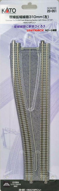 """Kato N 12-1/5"""" Double Track, Concrete Ties Widening LH (1) - 20051"""