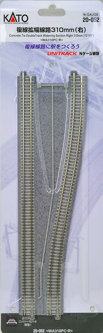 "Kato N 12-1/5"" Double Track, Concrete Ties Widening RH (1), 20052"