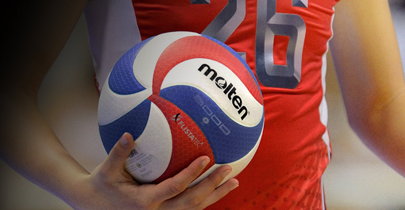 Official Ball of USA Volleyball - Molten USA