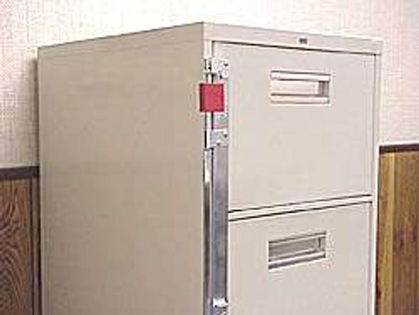 Major Mfg FB-4L File Cabinet Bar, 4 Drawer Left Side Mount