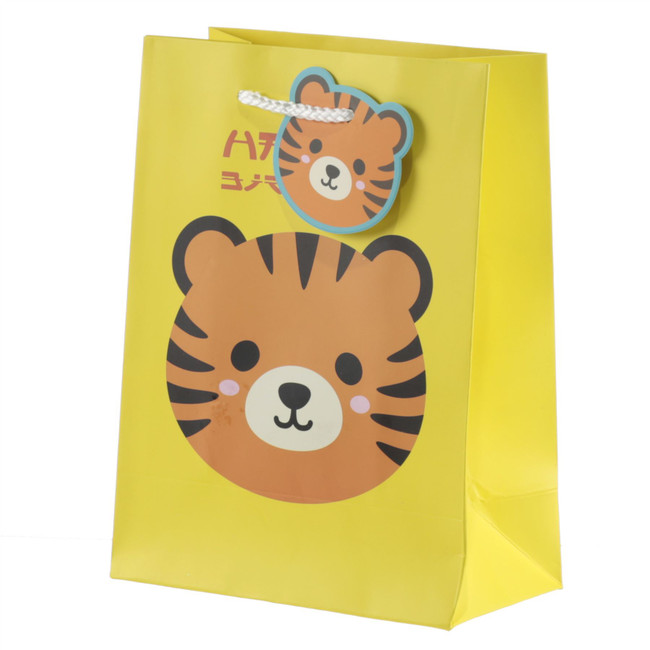 Cutiemals Gift Bag - Medium