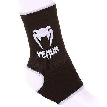 Venum Ankle Support Black