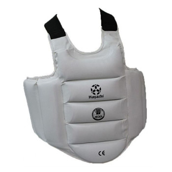 Hayashi Reversible Chest Guard