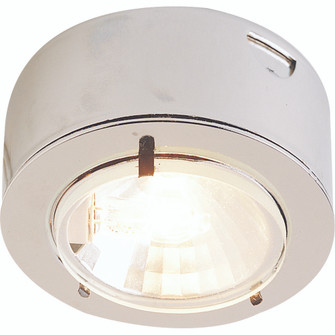 Mini Puck Light, Low Voltage, Xenon, Smooth Trim with Housing, Copper (104 NM128CO)