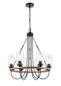 Paladin Chandelier (3442|4426CRBKCLLED)