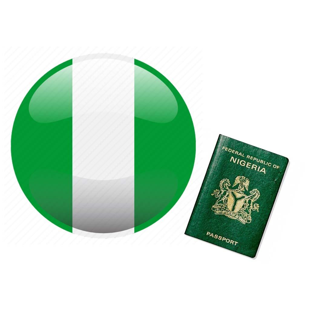 Nigerian Passport, Visa and ID Photos by PRINTBOX LONDON