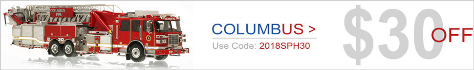 Save $30 on Columbus SPH 100!