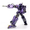 Shockwave G1 - Transformers DIY Metal Model Kit   MU Model