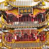 Yellow Crane Tower (Huang He Lou) Metal Model Kit | Microworld