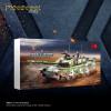 99A Main Battle Tank Metal Model Kit | Piececool
