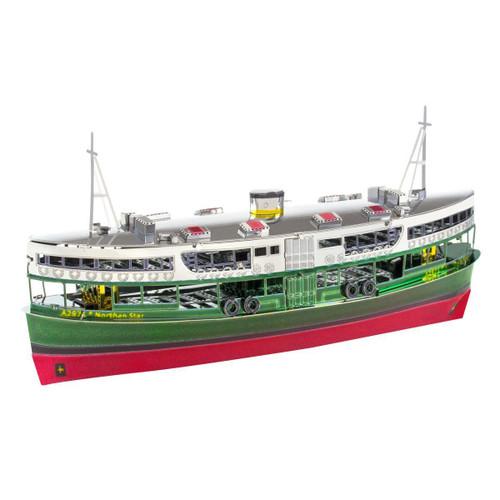Hong Kong Star Ferry Metal Earth model