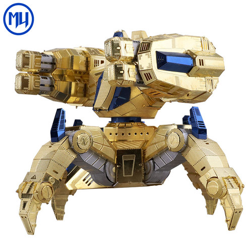 Protoss Immortal - Gold - DIY Metal Model Kit | MU Model