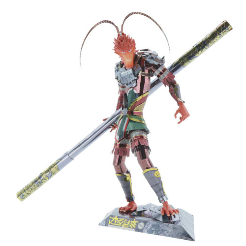 Sun Wukong - The Monkey King - DIY Metal Model Kit | MU Model