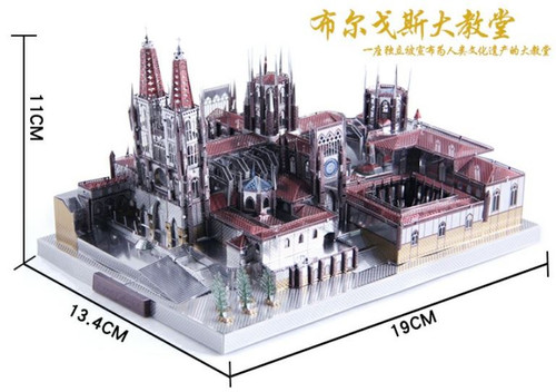 Burgos Cathedral, Spain - Metal Model Kit | Microworld