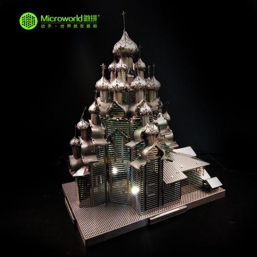 Kizhi Pogost, Church of the Transfiguration - Metal Model Kit | Microworld