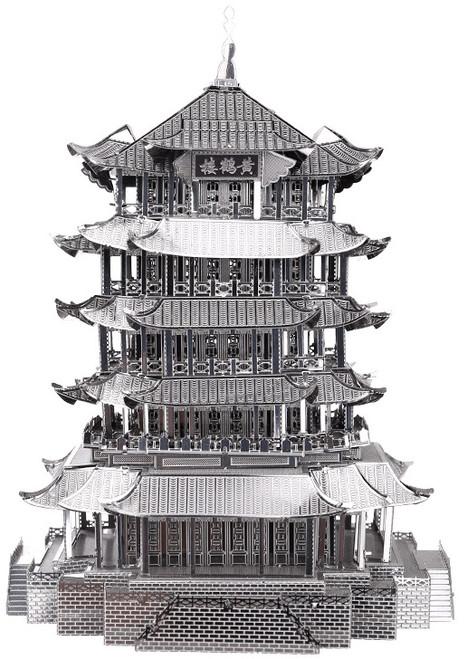 Yellow Crane Tower Metal Model Kit | Piececool