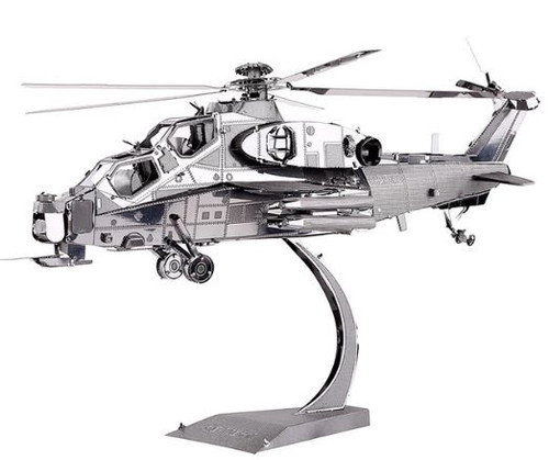 Wuzhi-10 Helicopter Metal Model Kit | Piececool