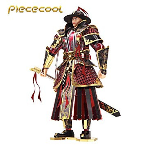 Ming Dynasty Imperial Guard Metal Model Kit | Piececool