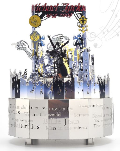 Dance King - Metal Music Box DIY Kit | Microworld