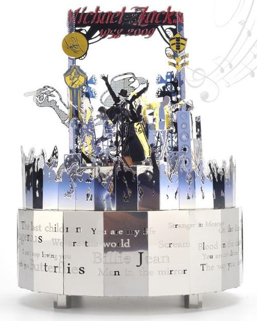 Dance King - Metal Music Box DIY Kit   Microworld
