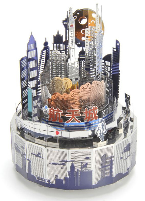 Space City - Metal Music Box DIY Kit | Microworld